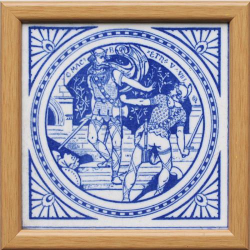 c.1880 framed Mintons Shakespeare tile, Macbeth