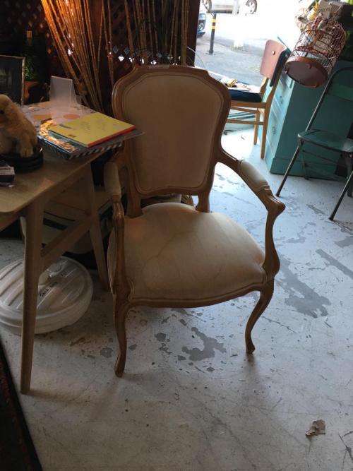 King Louis Lounge Chair