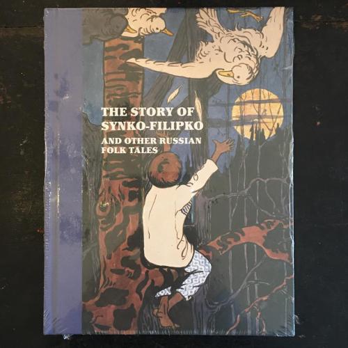 The Story Of Synko-Filipko
