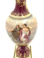 19th century royal Vienna ewer