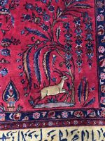 Manchester Wool Kashan with Calligraphy Rug