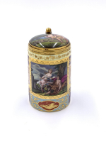 19th Century Royal Vienna Tankard With Lid