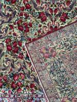 Antique Floral Design Kirman Carpet, South Persia