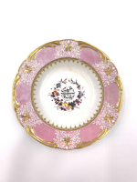CHAMBERLAINS ARMORIAL PLATE SET FROM THE CARNATIC SERVICE.C1820 Nawab of the Carnatic