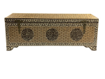 LARGE BLANKET CHEST WITH EMBOSSED ISLAMIC INSCRIPTIONS