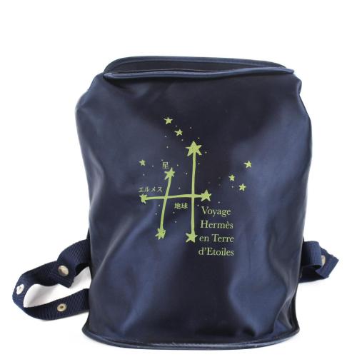 Hermes Voyage en Terre d'etoiles backpack
