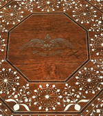 A 19th century octagonal Anglo Indian table