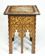 A Damascus hardwood square occasional table