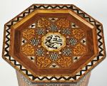 Damascus mother-of-pearl inlaid, marquetry and parquetry occasional table