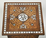 Damascus mother-of-pearl and bone inlaid marquetry occasional table