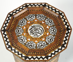Damascus mother-of-pearl inlaid, hardwood occasional table