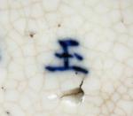 Soft paste miniature rouleau vase