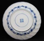 Plate with Tree Peony