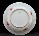 Red and white European subject plate